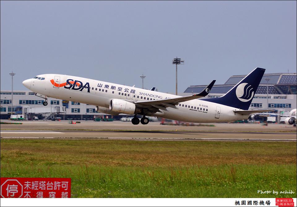 山東航空B-5336客機001
