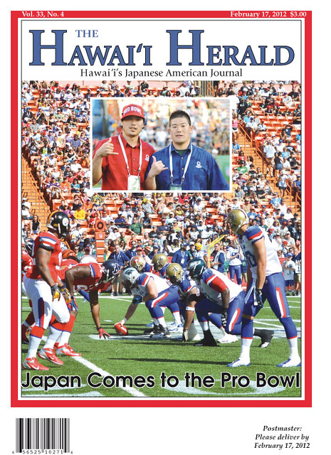 021712-Pro-Bowl-cover