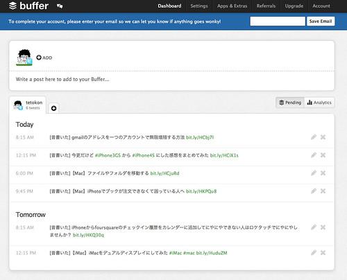 Dashboard - Buffer (Build 20120312181643)