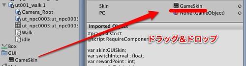 Unity_Button_SetUISkinToScript