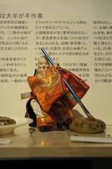 20120218 Gujohachiman 12