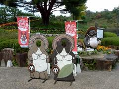 Tanuki Facehole board (信楽焼タヌキの顔ハメ)