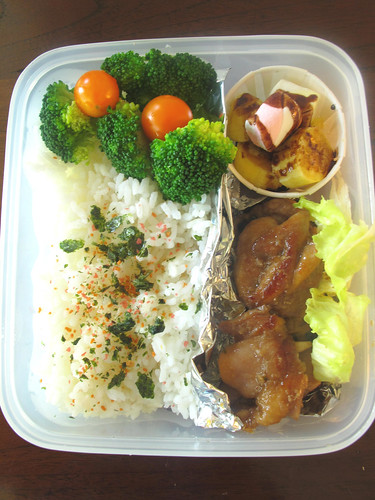 nasi lemak lover vegetable dishes bento lunch box. Black Bedroom Furniture Sets. Home Design Ideas