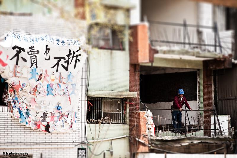 [report] 2012.3.28 士林文林苑