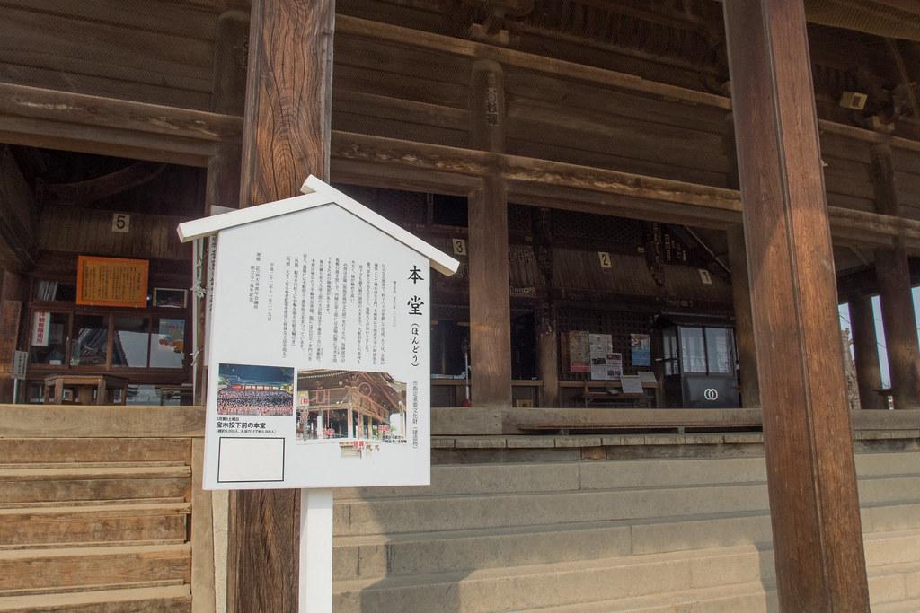 岡山城 後楽園 西大寺 Okayama castle,Kourakuen park , Saidaiji temple