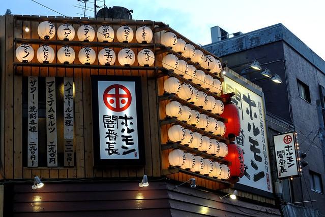 tiba_japan_144_96