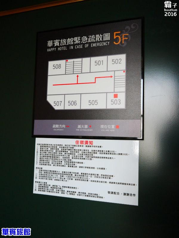 P1670015-01