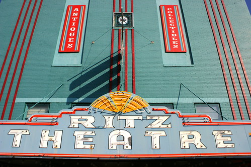 Ritz Theater - Covington, TN