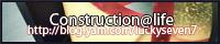 Construction@life