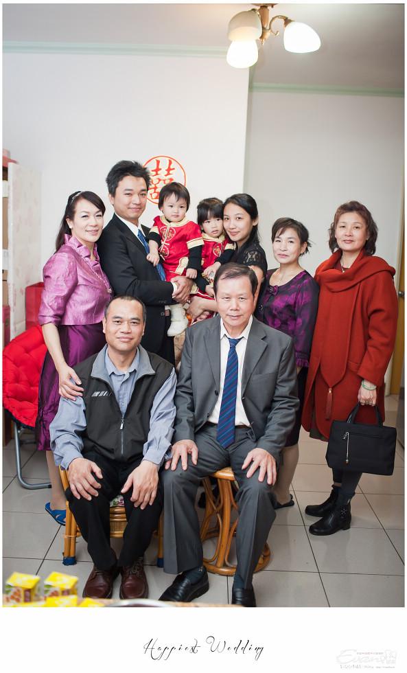 婚禮紀錄 婚禮攝影 evan chu-小朱爸_00217