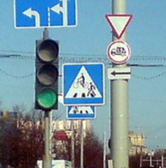 Новый знак пешеходноо перехода