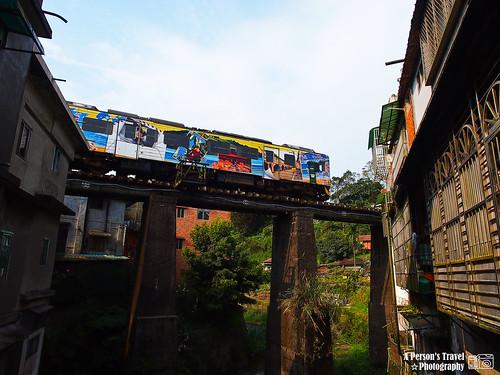平溪支線鐵道