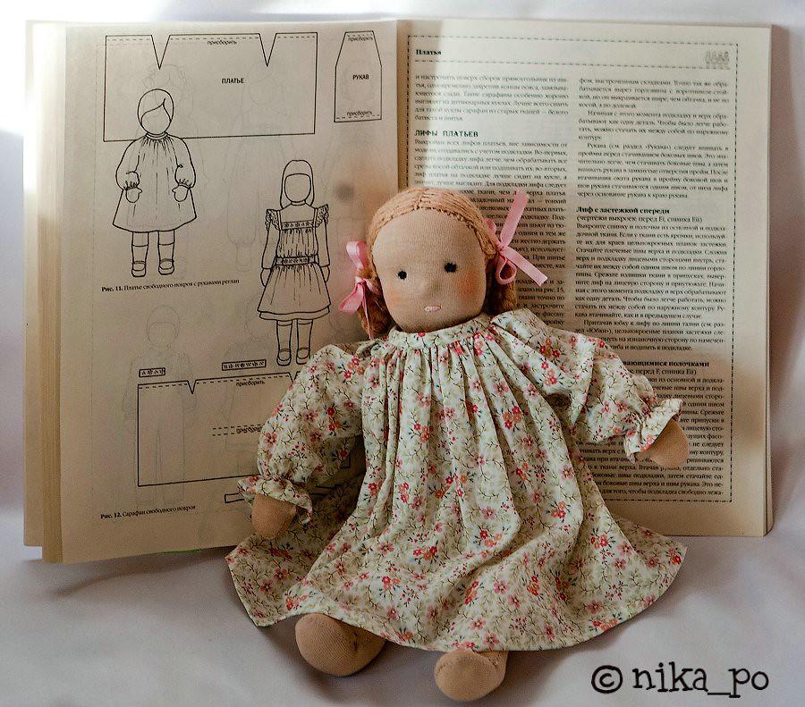 шьем одежду для кукол винус