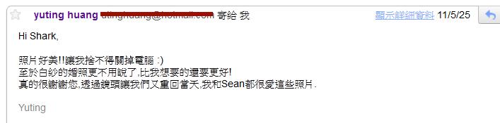 2011.05.14.Sean & Yuting