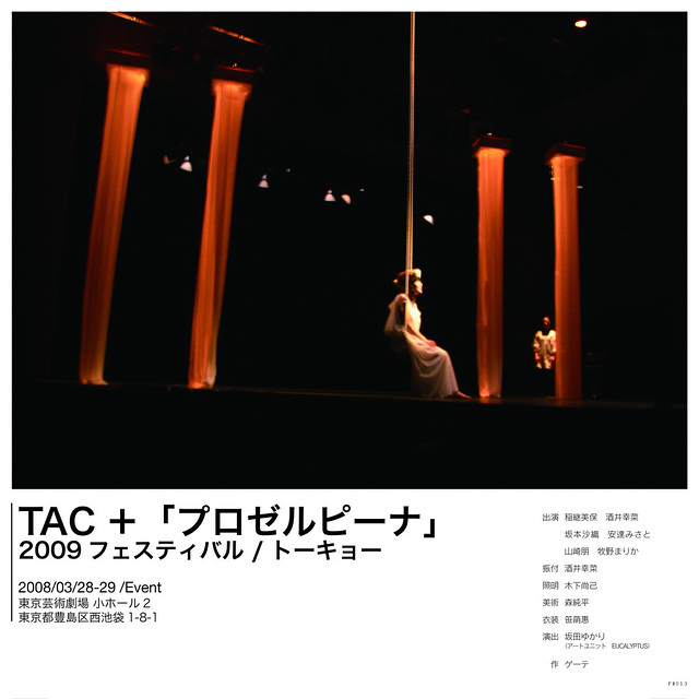 FACET_stage_011213