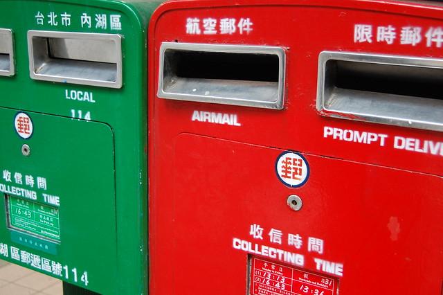 letter box
