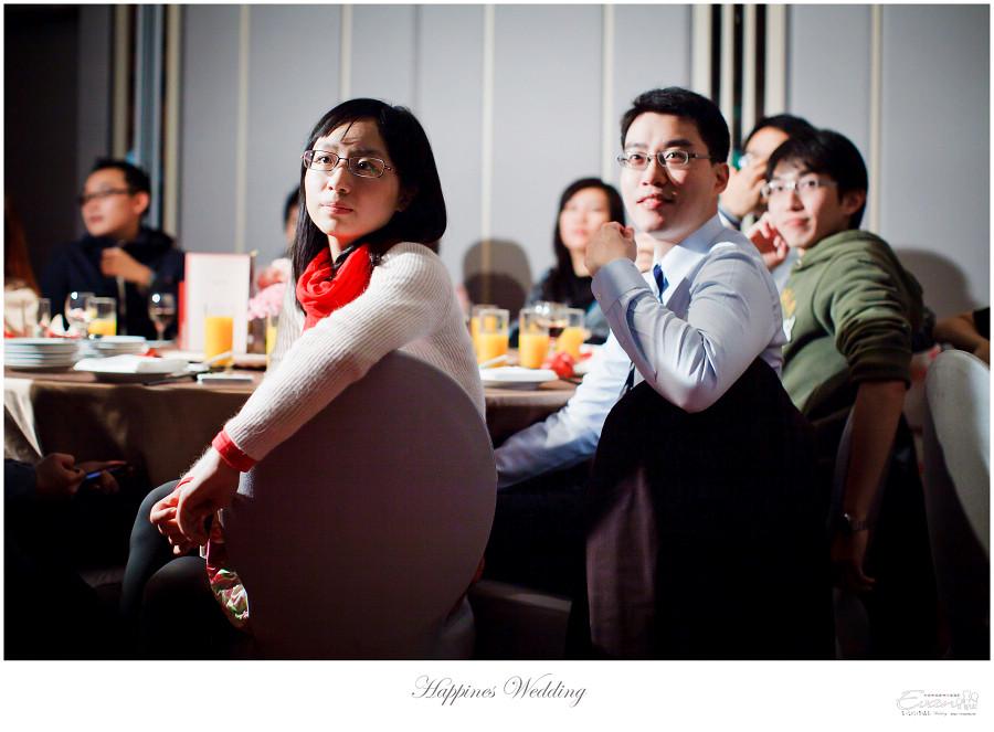 婚攝-EVAN CHU-小朱爸_00171