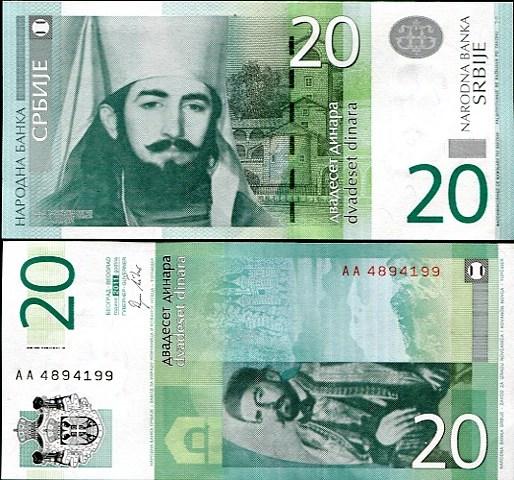 20 Dinárov Srbsko 2011