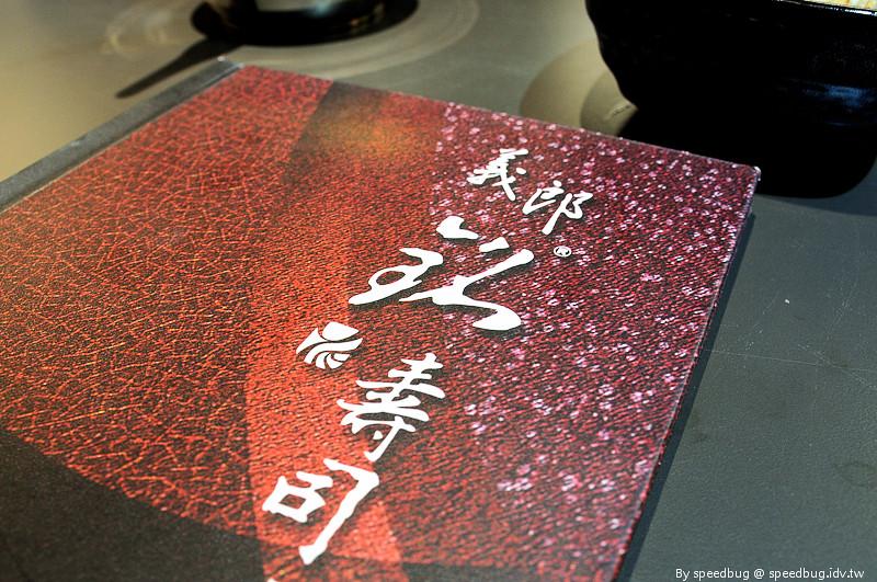 高雄KAOHSIUNG,高雄美食,高雄鼓山區美食 @小蟲記事簿