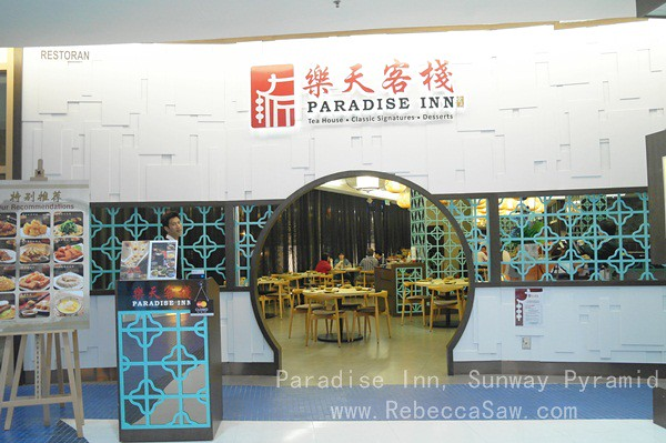 paradise inn sunway pyramid