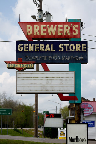 Brewer's General Store