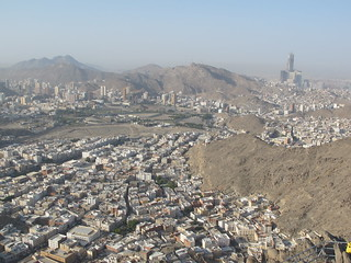 At The Top of Al Nour Mountain