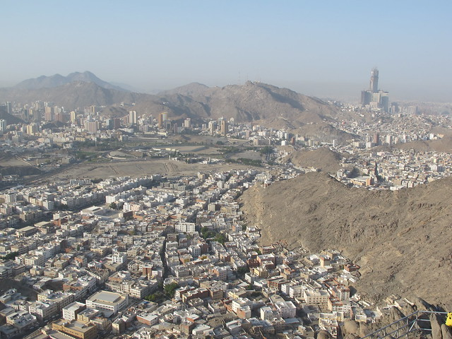 Header of Al Nour Mountain