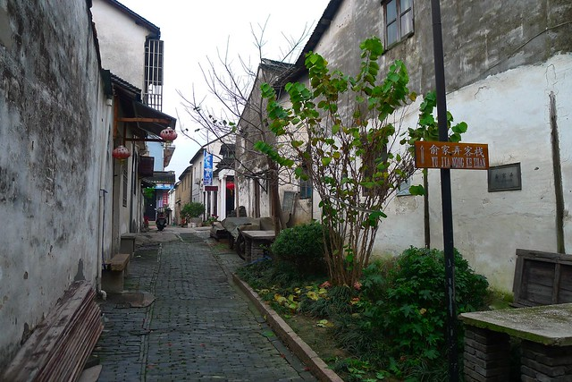 China Trip - Zhouzhuang: Explore The Ancient Water Town 周庄