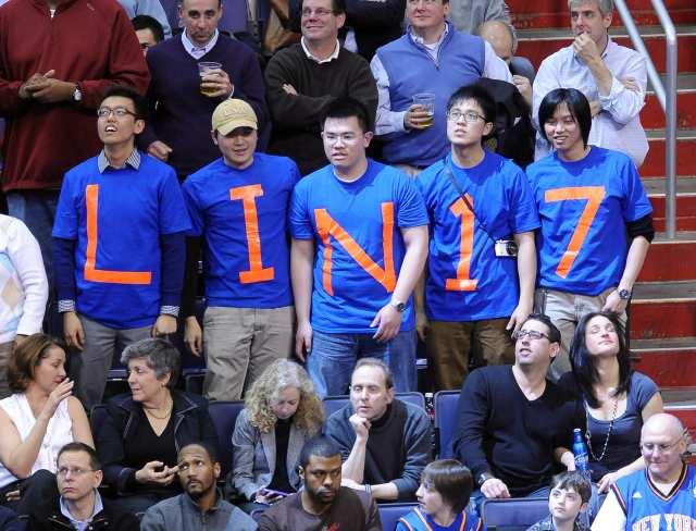 LIN17