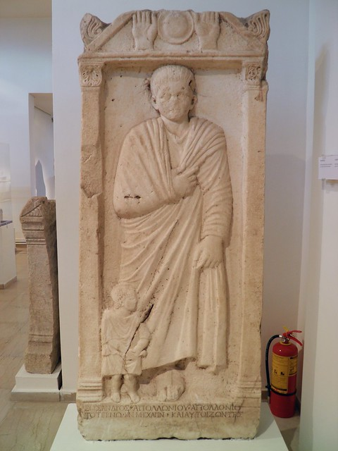 Relief stele set up by Sossandros over the grave of Apollonios, his young son, from the cemeteries, Archaeological Museum, Dion