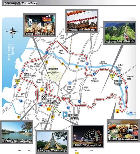 Tour de Taiwan fail