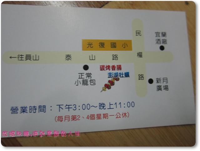IMG_410 (25)