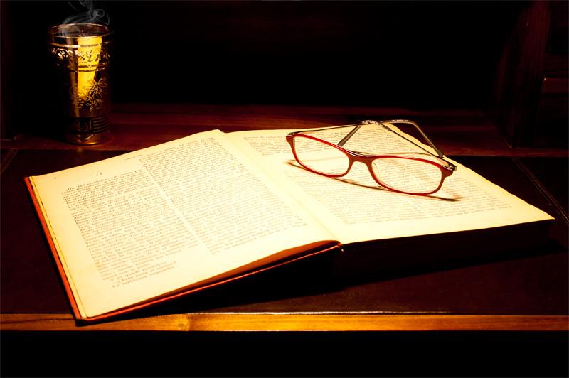 Apadrina un libro