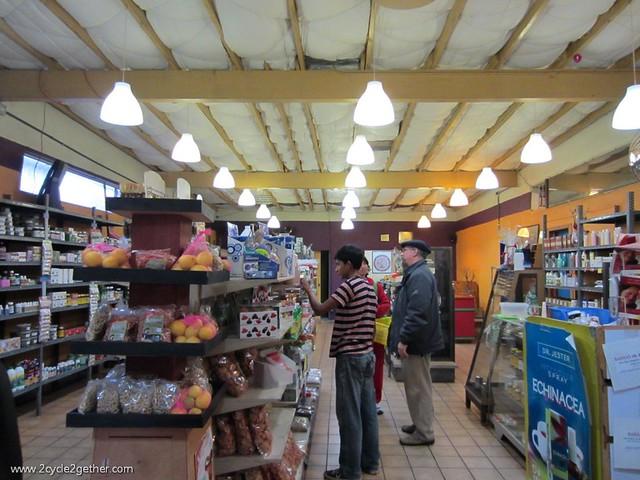 Interior La Milpa, Ensenada