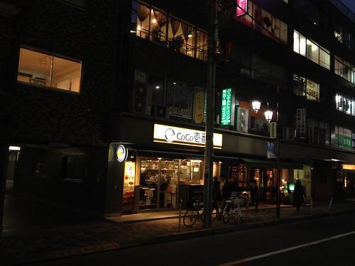恵比寿駅東口方面にココイチできてた!