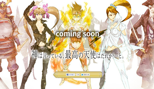 Ignition has a New El Shaddai Project for 2012