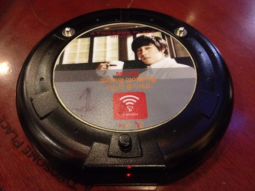 A Twosome Place wifi puck