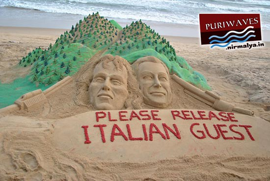Sand Sculpture appeal Maoist for releasing Italian Tourist