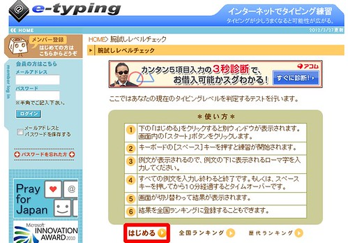 Baidu IME_2012-3-27_15-3-14
