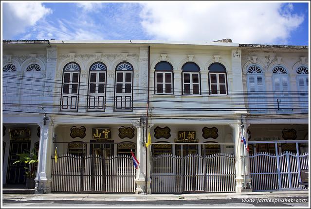Dibuk Road, Phuket Town