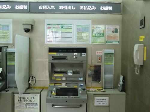 Cajero típico de Japón