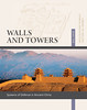 Click to visit Walls and Towers