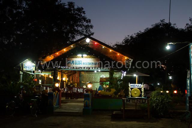 Pyi Wa Restaurant