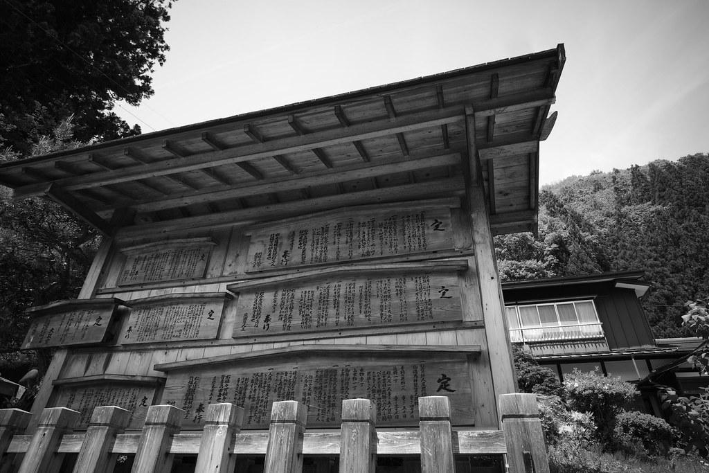 奈良井宿 坂折棚田