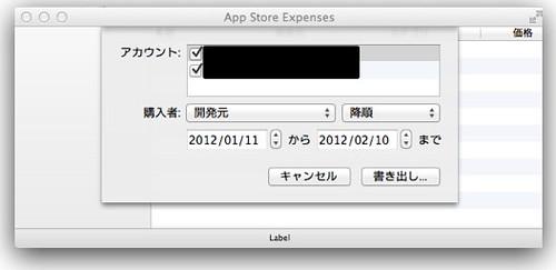App Store Expenses-3-1