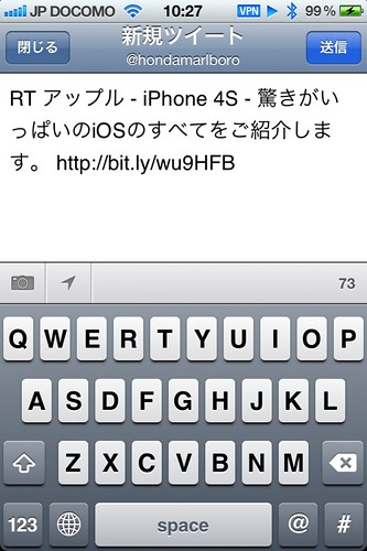 Tweet via Echofon w/ bit.ly