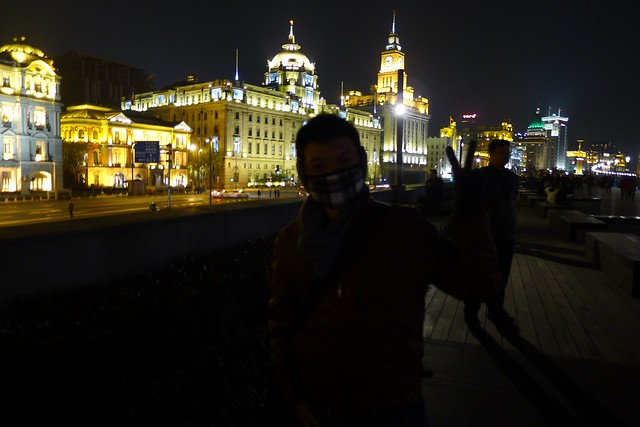 Shanghai: Beautiful Pudong City View And The Bund