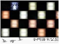 烈嶼遊客中心(2012)-04.jpg