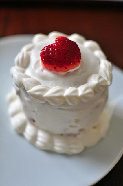 Yuppi's cake