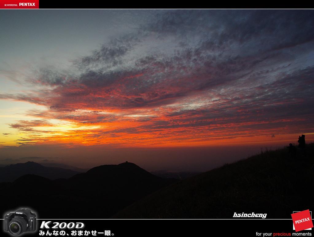 陽明山:櫻    大屯山:火燒雲